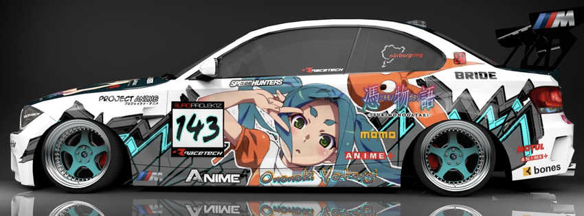 Car Anime Modification