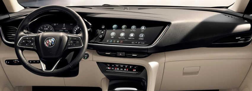 Buick Envision Avenir
